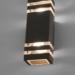 Zunanja svetilka stenska, RIO II, Nowodvorski, 40W, E27, črna