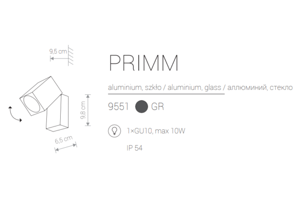 Zunanja svetilka, stenska, PRIMM, 10W