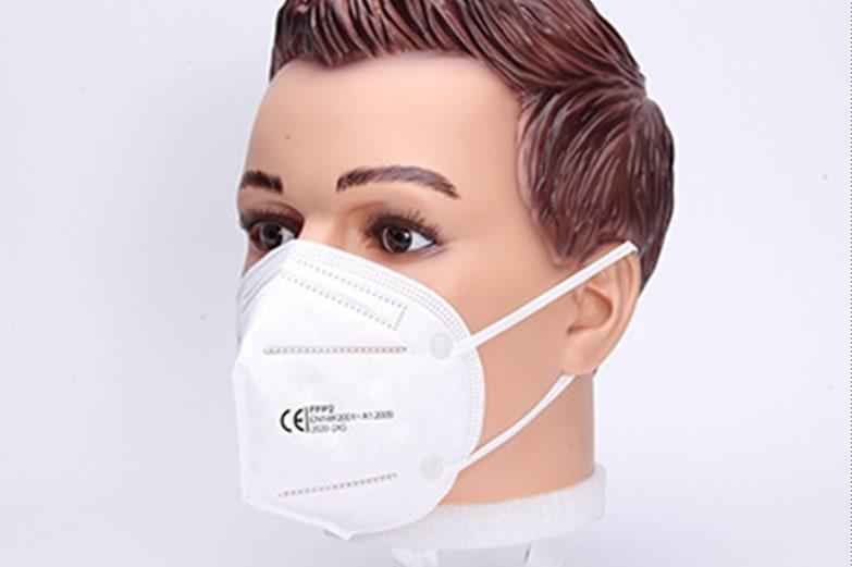 Zaščitna maska za obraz FFP2/KN95
