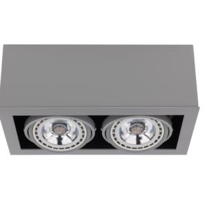 Notranja Stropna, BOX gray II, 75W, IP20